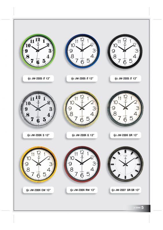 นาฬิกาแขวนผนัง,ของพรีเมี่ยม,ของที่ระลึก