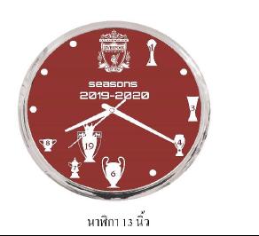 นาฬิกาแขวนผนัง,ของพรีเมี่ยม
