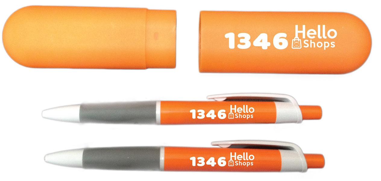 <em>ของขวัญปีใหม่</em>, ปากกาชุด